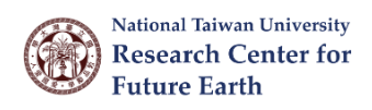 NTU Research Center for Future Earth